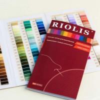 Риолис  Нить для вышивания  Riolis шерсть/акрил 20м
