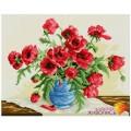 Алмазная живопись АЖ-1028 Красные маки