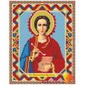 Алмазная живопись АЖ-2005 Икона Пантелемон Целитель