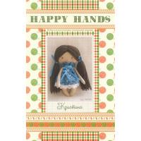 Happy Hands МК-03 Кристина