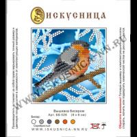 Искусница ББ-026 Снегирь. Схема-мини на иск.шелке