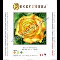 Искусница ББ-040 Желтая роза. Схема-мини на иск.шелке