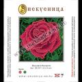 Искусница ББ-041 Красная роза. Схема-мини на иск.шелке