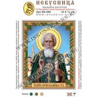 Искусница ББ-060 Св.Преподобный Сергий Радонежский Чудотворец. Схема-средняя на иск.шелке