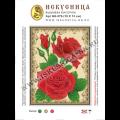 Искусница ББ-076 Красная роза. Схема-средняя на иск.шелке