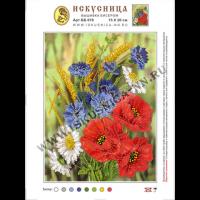 Искусница ББ-078 Васильки и ромашки. Схема на иск.шелке
