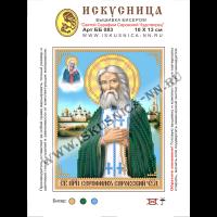 Искусница ББ-083 Св.Серафим Саровский. Схема на иск.шелке