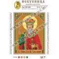 Искусница ББ-088 Св. Равноапостольный Великий князь Владимир. Схема-средняя на иск.шелке