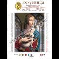 Искусница ББ-402 Дама с горностаем. По мотивам картины Леонардо да Винчи. Схема на иск.шелке
