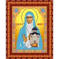 Каролинка КБИ 5043 Святая Елизавета
