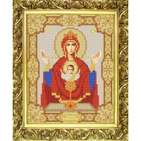 Конёк НИК 9114 Богородица Неупиваемая Чаша. Схема для вышивания бисером