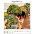 Крестомания 033П Фруктовый сад. Рисунок на холсте