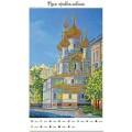 Крестомания 045П Русь православная. Рисунок на холсте