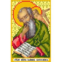 Матренин Посад 3022 Икона Св. Иоанн Богослов. Рисунок на шёлке
