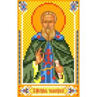 Матренин Посад 3057 Икона Св. Кирилл. Рисунок на шёлке