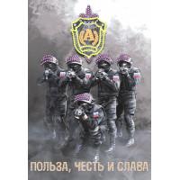 """Матренин Посад 4165 Группа """"А"""". Рисунок на шёлке"""