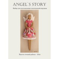 Ваниль 015 Девушка - ангел
