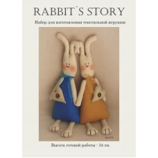 Ваниль 016 Влюбленные кролики