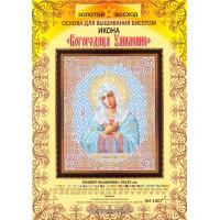 Золотой восход КИ-1007 Богородица Умиление. Основа для вышивания бисером