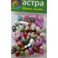 Астра 7710790 Бусины пластиковые Цветные Камешки 55шт/упак