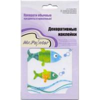"Mr. Painter RD-29 Наклейки декоративные ""Рыбки"""