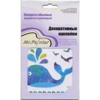"""Mr. Painter RD-31 Наклейки декоративные """"Кит"""""""