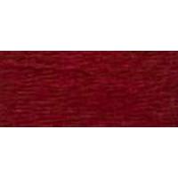 Риолис НШ-152 Нить для вышивания шерсть, 20 м, №152