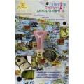 Рукоделие 80-028-11 Печать сургучная декоративная