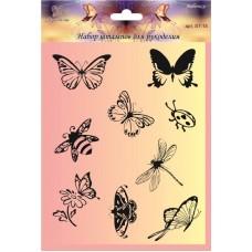 "Набор штампов ""Бабочки"" (арт. ST-15)"