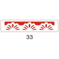 Рукоделие Узор №033 Компостер края фигурный (Узор №033)