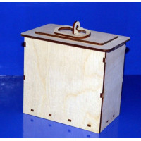 ПКФ Созвездие 046792 Коробка прямоугольная большая