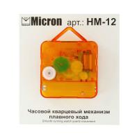 "Micron HM-12 ""Micron"" Часовой кварцевый механизм плавного хода HM-12 12 мм"