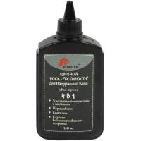 """FLEXSTEP LDV-120 """"FLEXSTEP"""" """"Воск-реставратор"""" для натуральной кожи LDV-120 для кожи 120 мл черный"""