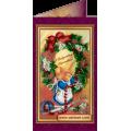 Абрис Арт АО-033 С Рождеством Христовым - 1