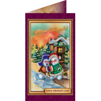 Абрис Арт АО-038 Весёлого Рождества - 1