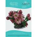 Ажур Б-0002 Цветущий кактус
