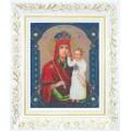 Чаривна Мить Б-1023 Икона Божьей Матери Призри на смирение