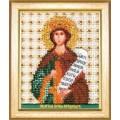Чаривна Мить Б-1143 Икона Святая мученица царица Александра