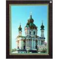Чаривна Мить РК-072 Андреевская церковь