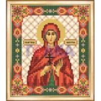 Чаривна Мить СБИ-063 Именная икона св.мученица Валерия. Схема для вышивания бисером
