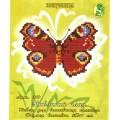 Искусница 219                       Павлиний глаз (бабочка)