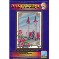 Искусница 4011 Мечеть Ляля-Тюльпан. Уфа