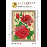 Искусница ББ-076 Красные розы