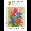Искусница ББ-077 Ирисы и тюльпаны