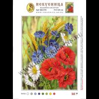 Искусница ББ-078 Васильки и ромашки