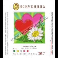 Искусница ББ-095 Валентинка