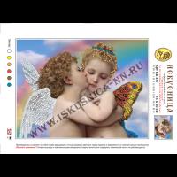 Искусница ББ-417 Первый поцелуй - по мотивам картины Эмиля Мунье