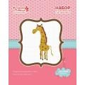Матренин Посад 6038 Жираф
