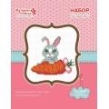 Матренин Посад 6048 Заяц с морковью