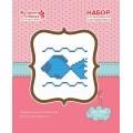 Матренин Посад 6052 Рыбка